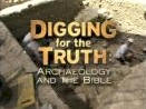 Bible Archaeology